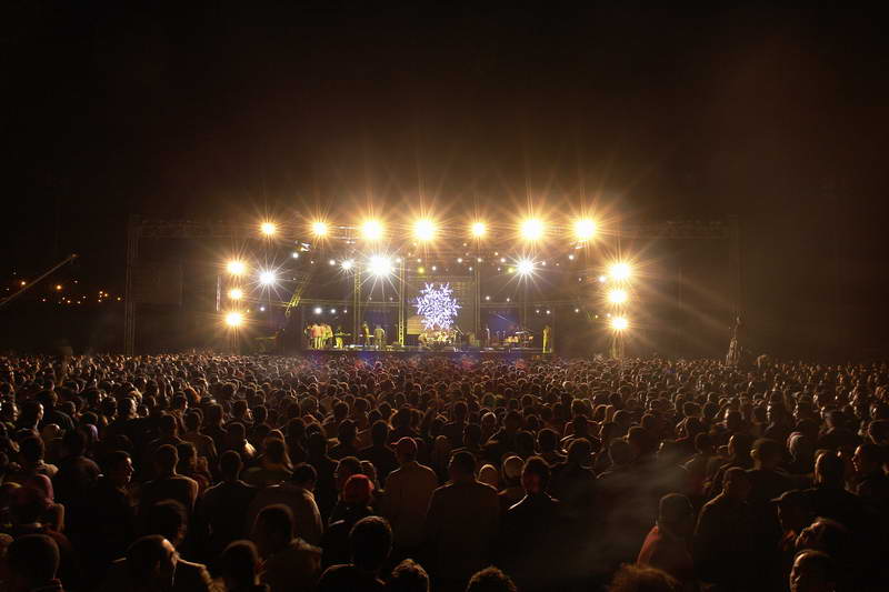 GUC Concert - 2007