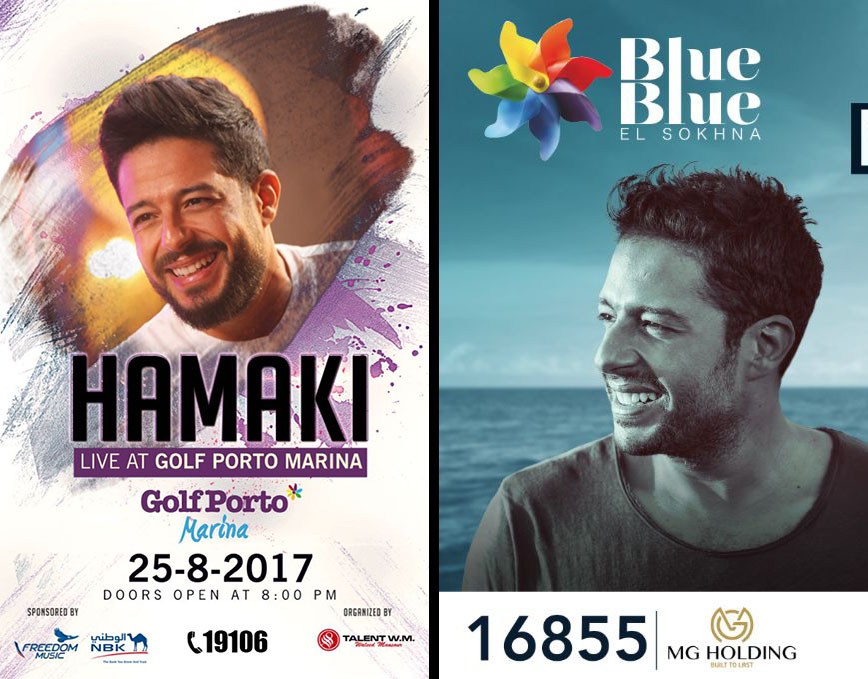 Hamaki will perform in Golf Porto Marina (25th of August) & Blue Blue El Sokhna (3rd of September)
