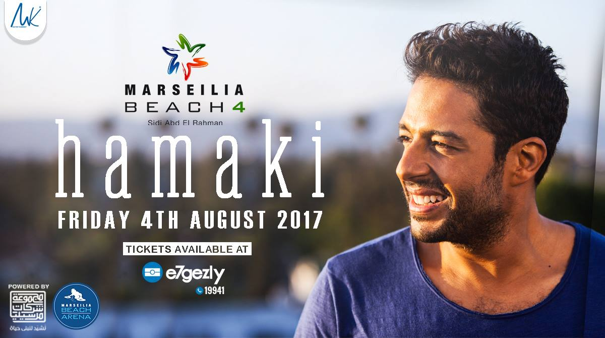 Hamaki will perform in Marseilia Beach, 4th of August